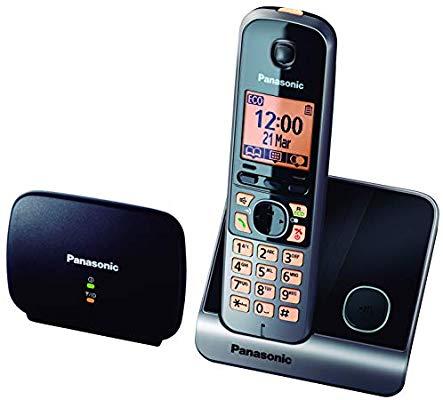 Panasonic-KX-TG6751